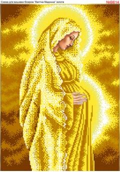 Схема для вишивки бісером (нитками) Діва Марія вагітна в золоті (B614)