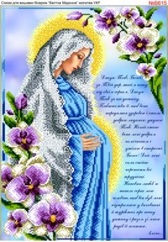 Схема для вишивки бісером (нитками) Діва Марія вагітна, молтива (B615)