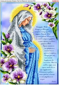 Схема для вишивки бісером (нитками) Діва Марія вагітна, молитва (рос) (B616)