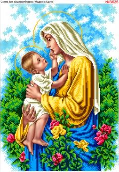 Схема для вишивки бісером Мати і дитя (B625)