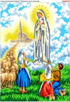 Схема для вишивки бісером Пророцтво 3 пастухів (B626)