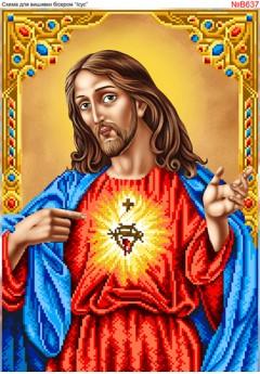 Схема вишивки бісером (хрестиком) Ісус Христос (B637)