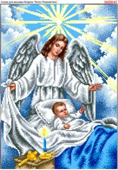 Схема вишивки бісером (хрестиком) Ангел охоронець (B642)