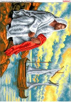 Схема для вишивки бісером (нитками) Ісус на березі моря (B643)