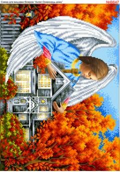 Схема вишивки бісером (хрестиком) Ангел-охоронець дому (B647)