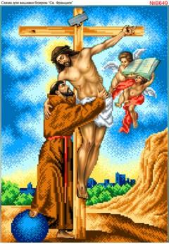 Схема вишивки бісером (хрестиком) Святий Франциск (B649)
