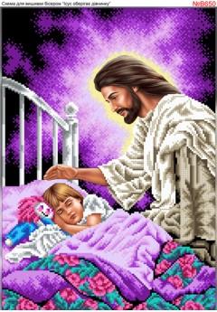 Схема вишивки бісером (хрестиком) Ісус оберігає дівчинку (B650)