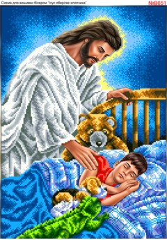 Схема вишивки бісером (хрестиком) Ісус оберігає хлопчика (B651)