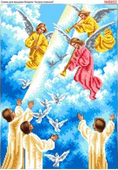 Схема вишивки бісером (хрестиком) Ангели спасіння (B652)