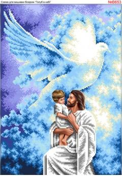 Схема вишивки бісером (хрестиком) Ісус з дитям (B653)